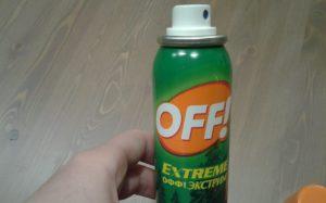 Офф-экстрим