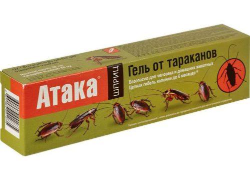 Гель Атака от тараканов